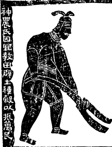 """""""Don't mind me, I'm just divinely farming"""" - Shen Nong depicted with a plough in a Han Dynasty mural"""