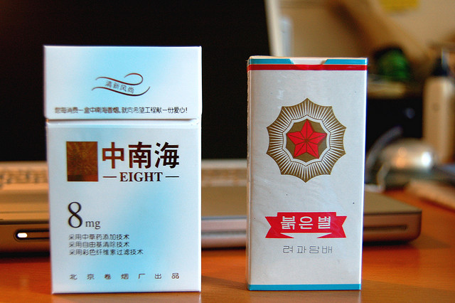 Cigarettes are expensive and hard to obtain in North Korea - Sensi Seeds Blog