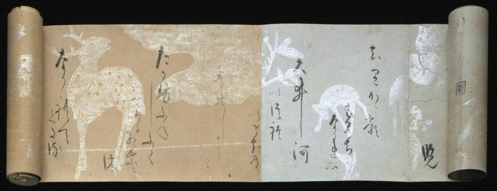 Historische hennepliedjes & -gedichten - Sensi Seeds Blog