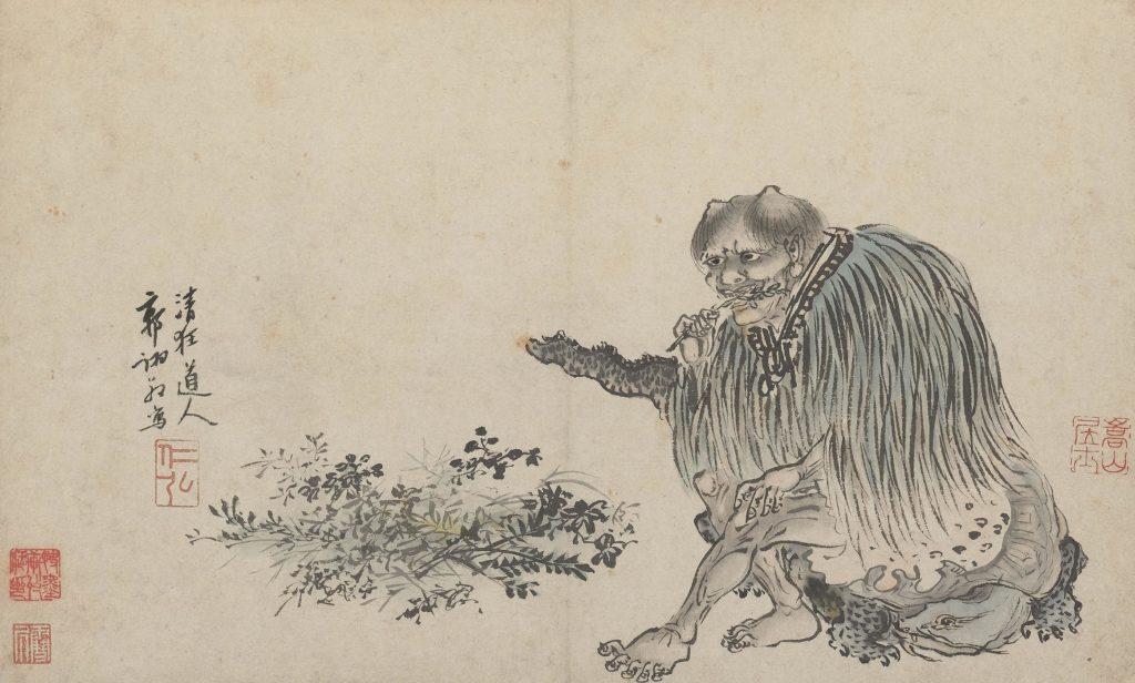 Un ancien dessin chinois d'une créature mythique mangeant une plante