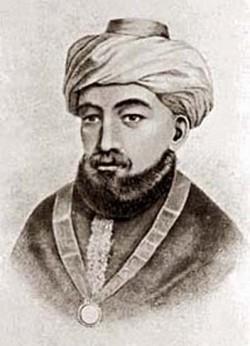 Maimonides (source: Wikipedia