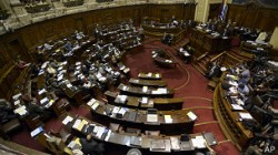 Parlamento de Uruguay